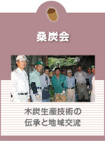 group_title01-05