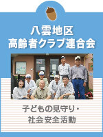 group_title03-25