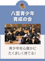 group_title03-16-1