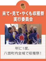 group_title03-18-1