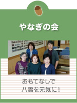 group_title03-26-1