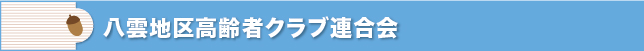 group_titlekobetu_644_02_25