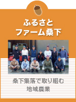 group_title02-10